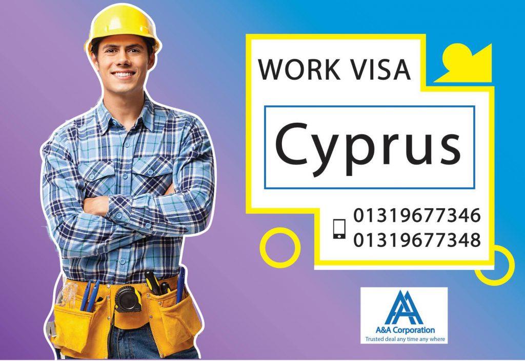 work visa in cyprus